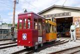 軽便鉄道博物館