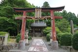 Doso Shrine