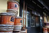 日下部味噌醤油醸造株式会社 本店