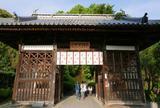 第67番 大興寺