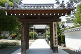 第74番 甲山寺