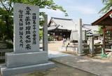 第76番 金倉寺
