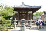 第79番 天皇寺