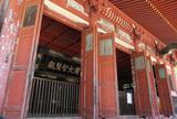 第84番 屋島寺