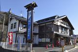 道の駅清川