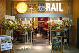 BEER and CAFE RAIL