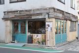 cafe haru&haru