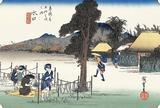 水口宿  水口(名物千瓢)