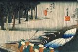 土山宿  土山(春の雨)