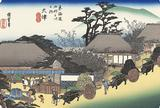 大津宿  大津(走井茶屋)