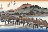 京都到着 三条大橋