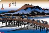 【東海道】・京都三条大橋~石部宿