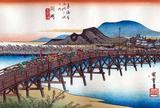 岡崎宿  岡崎(矢矧橋)