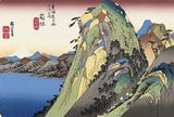箱根宿  箱根(湖水図)