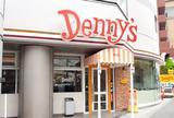 デニーズ 南平台店