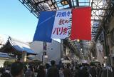 円頓寺秋のパリ祭