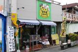 田中屋牛豚肉店