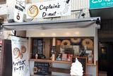 Captain's Donut