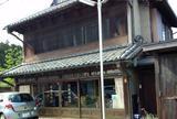 小川町界隈