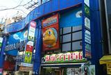 (有)駄菓子百貨店