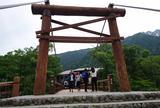 河童橋と明神橋