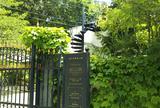 北野異人館 旧レイン邸 ウエディングサロン