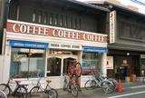 イノダコーヒー 本店