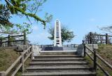 子午線公園~最北子午線塔~