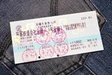 旅はJR高山駅から始まります