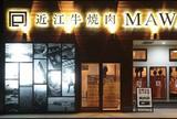 近江牛焼肉MAWARI 河原町店