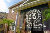 IZA鎌倉 ゲストハウス&バー 'IZA KAMAKURA' Guest House & Bar
