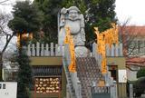 妙林寺の巨大大黒様