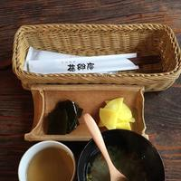 花郷庵の写真・動画_image_111885