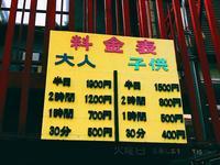 つり堀 武蔵野園の写真・動画_image_100127