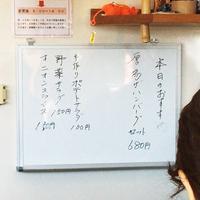 永井食堂の写真・動画_image_100283