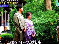 海光庵の写真・動画_image_101800