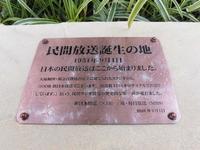 うめだ阪急の写真・動画_image_101942