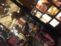 カフェ ゼノン (CAFE ZENON)の写真・動画_image_102726