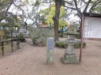 高砂神社の写真・動画_image_102764