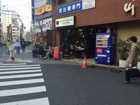 猿田彦珈琲の写真・動画_image_102940