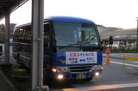 北近江温泉の写真・動画_image_103336
