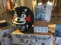 加藤神社の写真・動画_image_106216