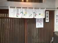 納言志るこ店の写真・動画_image_106349