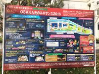 大阪市役所の写真・動画_image_106503