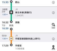 大石田駅の写真・動画_image_107764