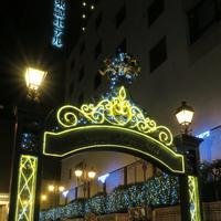 名古屋東急ホテルの写真・動画_image_107971