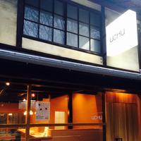 ウチュウワガシ FUKIYOSE 寺町店の写真・動画_image_108478