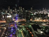 神戸ポートタワーの写真・動画_image_108563