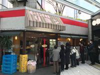 モーニング喫茶 リヨンの写真・動画_image_108596
