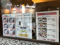 モーニング喫茶 リヨンの写真・動画_image_108598